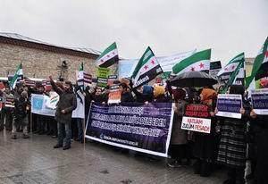 Gençler Taksim'den Suriye Halkını Selamladı!