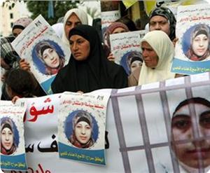 Suriyede Kadın Esirlerin Açlık Grevi Sürüyor