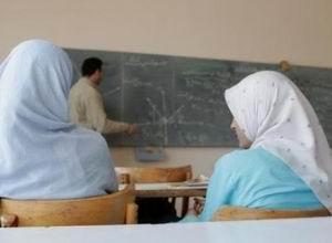 20 Mayıs'ta İlk ve Ortaokullar da Tatil