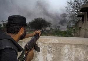Pakistanda Çatışma: 21 Ölü