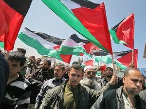 Filistinde Toprak Günü Gerginliği