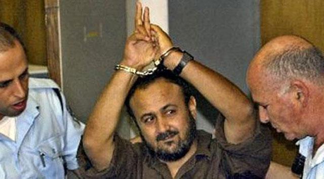 Siyonistlerden Barguti'ye Hücre Cezası