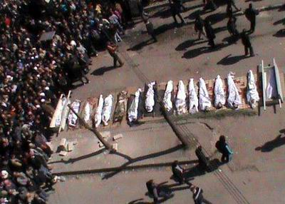 Suriyede Baas Katliamı Hız Kesmiyor (VİDEO)