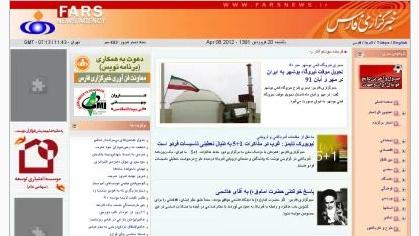 Türkiye'nin Yeni Ana Muhalefet Partisi: İran