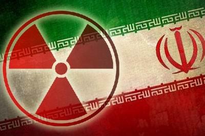 İrandan Nükleer Müzakere Yeri Açıklaması