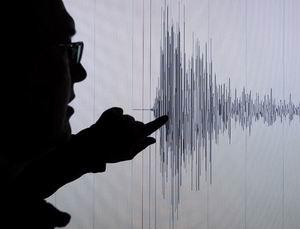 Hatay İskenderun'da 4,5 Şiddetinde Deprem