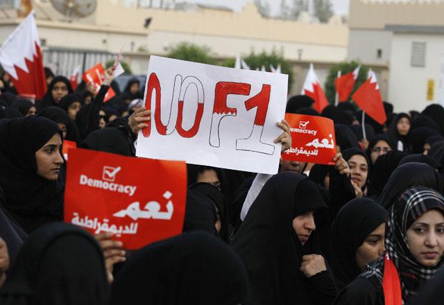 Bahreyn'de Binlerce Kişi İktidarı Proteso Etti