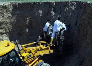 Kırıkkalede Askeri Alanda Kemikler Bulundu