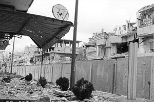 Filistin'de Siyonist Duvar, Humus'ta Baas Duvarı