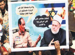 Mısırda Cumhurbaşkanlığı Seçimi Krizi Bitti