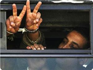 Siyonistler 5 Hamas Liderini Tutukladı