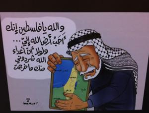 Filistinli Karikatürist Juha Historiada Sergi Açtı