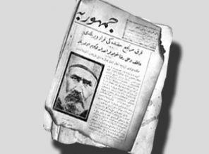 Yurt Gazetesinden Kemalist Dinozorluk
