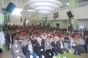 İstanbul'da Suriye Direnişine Destek Konferansı
