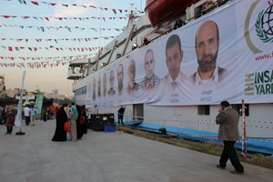 Mavi Marmara Davasında 49 Kişi Müdahil Oldu