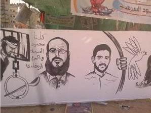 Filistinli Esir Rihavinin Hayatı Tehlikede!