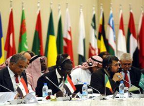 Suriyenin İİT Üyeliği Askıya Alınıyor