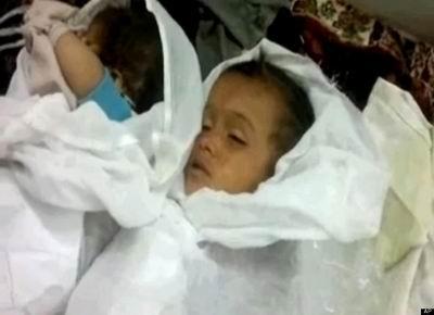 Suriyede 47 Kişi Daha Katledildi