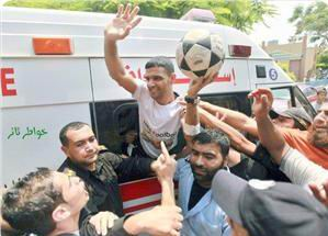 Filistinli Futbolcu Özgürlüğüne Kavuştu