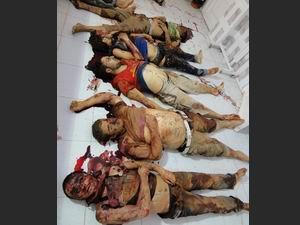 Filistinli 16 Asker Suriyede Katledildi