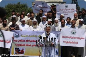 Gazzeliler, Arakanlı Müslümanlara Destek İstedi