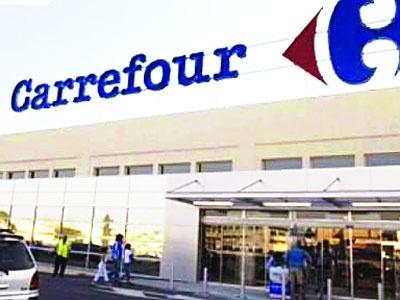 CarrefourSA Başörtülü Sevmiyor!