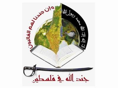 Cundullah: Mısırdaki Saldırı Bizim İşimiz Değil!