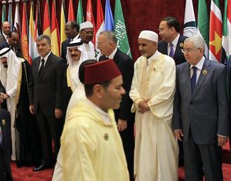 Suriyenin İslam İşbirliği Üyeliği Askıya Alındı