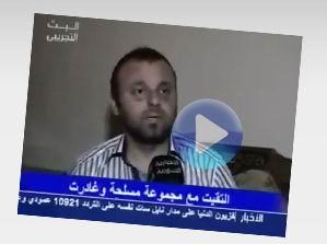 Kayıp Gazeteci Cüneyt Ünal Yaşıyor (VİDEO)