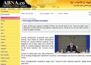 İran'ın Derin Hayal Kırıklığı: Mursi