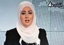 Mısır Televizyonunda Başörtülü Sunucu