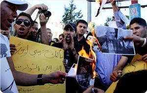 Batı Şeria'da El-Fetih Hükümeti Protesto Edildi