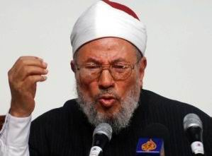 Müslüman Alimlerden Erdoğan Çağrısı
