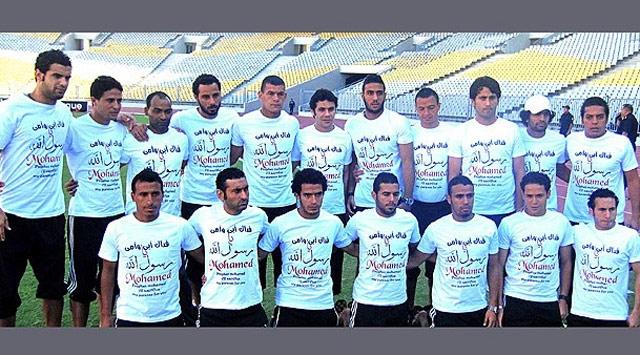Mısırlı Sporculardan İğrenç Filme Protesto