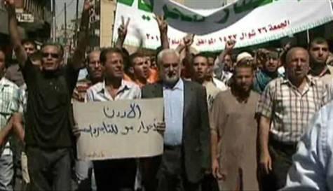 İhvan, Ürdün'de de Meydanlara İndi  (VİDEO)