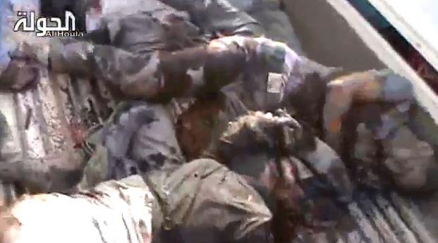 Zalim Esed'in Ordusundan 2. Hula Katliamı