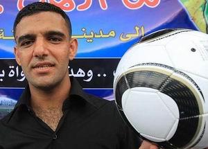 Filistinli Futbolcudan Barcelonaya Tepki