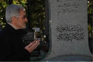 35 Yıllık Gurbetten Sonra Türkiye'deki İlk Yazı