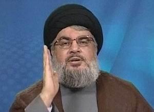 Hizbullah'tan İsrail İtirafı