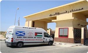 Gülücük 17 Yardım Kafilesi Gazzeye Ulaştı