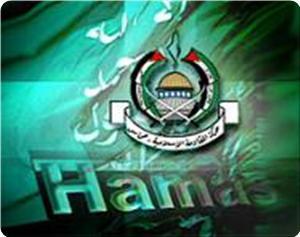 Hamas: İki Devletli Çözüm Fikrine Karşıyız