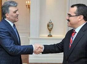 Abdullah Gül'den Açlık Grevi Talimatı