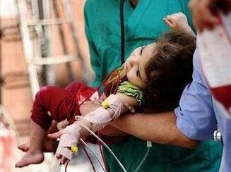 Esed Güçleri Hastane Bombaladı! (FOTO-VİDEO)
