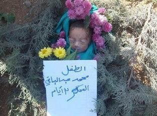 Suriye'de 110 Kişi Daha Katledildi