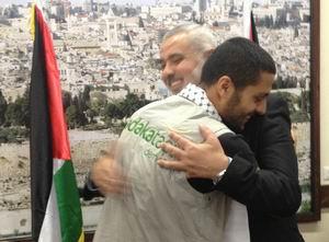 Sadakataşından Gazzeye Acil Yardım