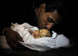 Gazze ve Suriye İçin Saraçhane'ye Yürüyoruz!