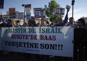 Sivasta İsrail Saldırıları Protesto Edildi (FOTO)