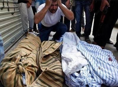 Suriye'de Pazar Günü 116 Kişi Katledildi (VİDEO)