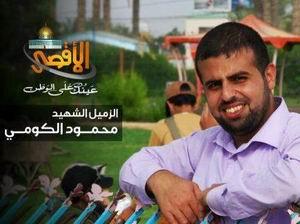 İsrail, El-Aksa Muhabirlerini Katletti!