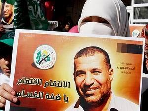 Eşi, Ahmed el-Caberiyi Anlattı (FOTO)